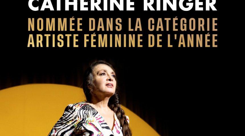 Catherine Ringer nommée aux Victoires de la Musique